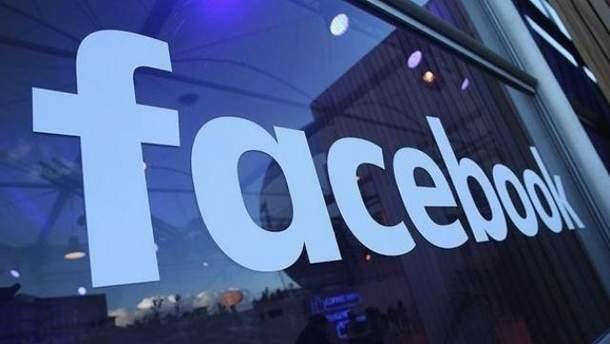 Соцсеть Facebook попросила прощения у пользователей
