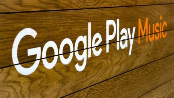 В Google решили закрыть Play Music
