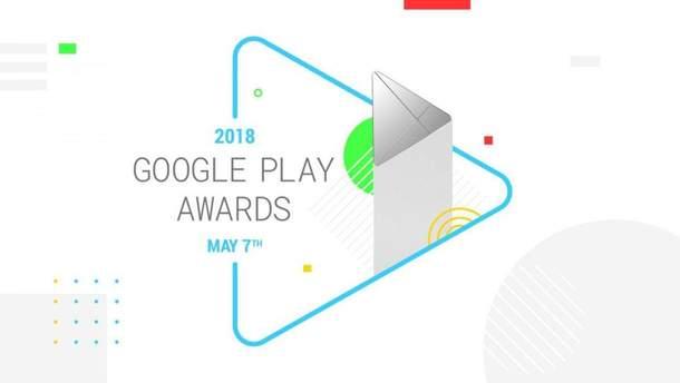 Google Play Awards 2018: корпорация назвала главных претендентов на победу
