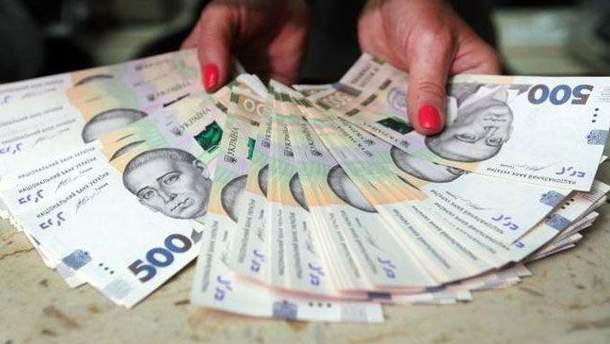 Готівковий курс валют 26 квітня в Україні