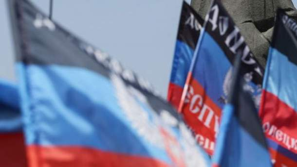 """В Чехии ликвидировали """"почетное консульство ДНР"""""""