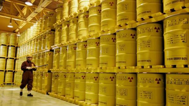 Зберігання ядерних відхоів