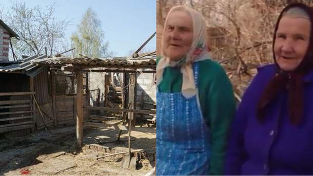 Главные новости 26 апреля: обострение на фронте, бабушки Чернобыля, гарантии России по ГТС