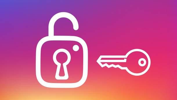 Instagram дозволив користувачам скачувати фото та відео з соцмережі