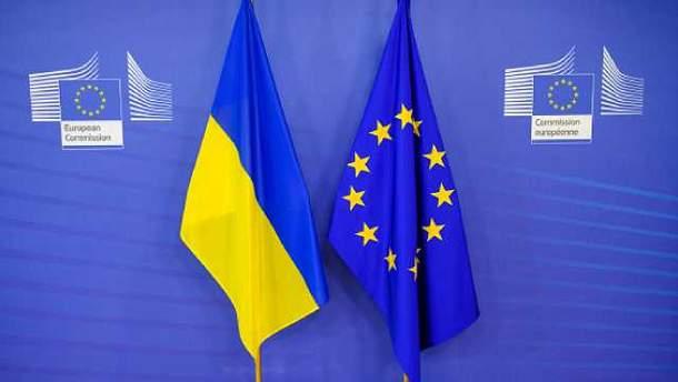ЄС надасть Україні наступний транш після виконання вимог