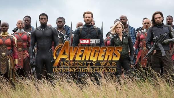 Мстители: Война бесконечности: сюжет и трейлер супергеройского фильма