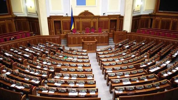 В Верховную Раду могут пройти 7 партий