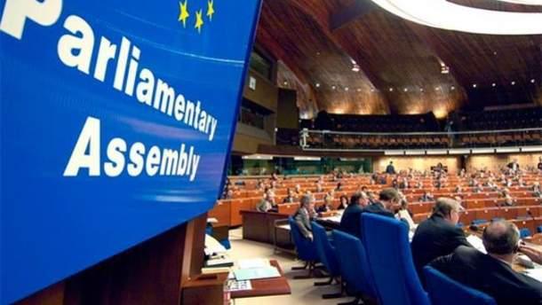 """ПАРЄ схвалила резолюцію про протидію """"гібридній війні"""""""