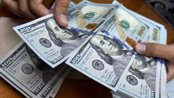 Курс валют НБУ на 2 травня