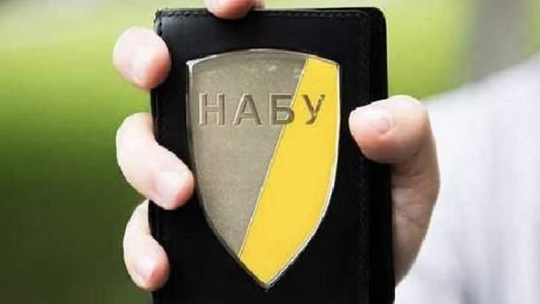 НАБУ объявило в розыск бывшего главу ГПЗКУ