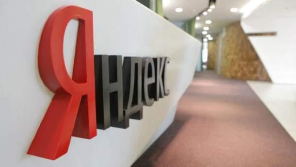 """У """"Яндексі"""" прокоментували блокування  Роскомнадзору"""
