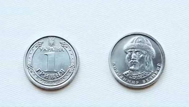 В Україні вводять в обіг монети 1 та 2 гривні