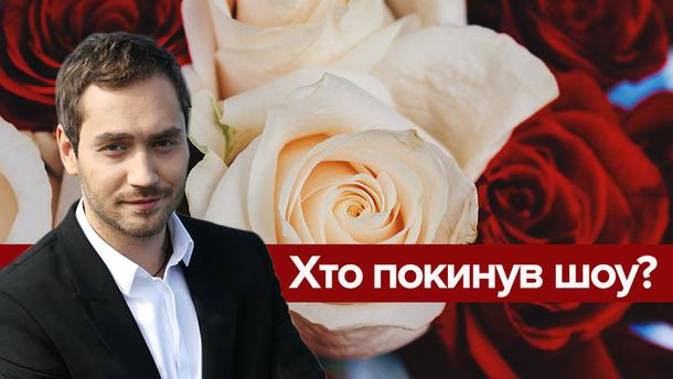 Холостяк 8 сезон 9 выпуск