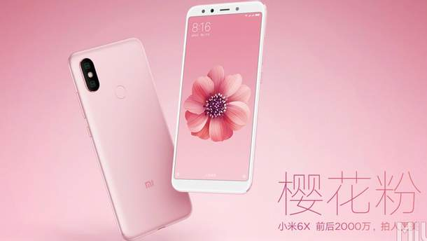 По информации инсайдеров, Xiaomi Redmi S2 получит схожий дизайн с Mi 6X