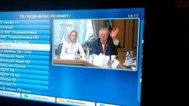СБУ блокировала ретрансляцию пропагандистских телеканалов РФ