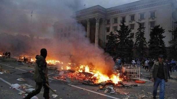 2 мая 2014 в Одессе