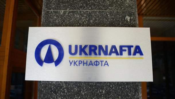 Спор вокруг «Укрнафты»: Коломойский проиграл «Нафтогазу» вЛондонском арбитраже