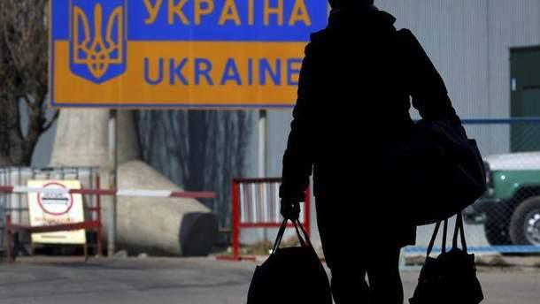 Россия должна компенсировать выплаты переселенцам из оккупированных территорий