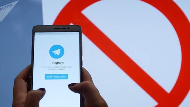 У Росії визнали, що заблокувати Telegram не можна