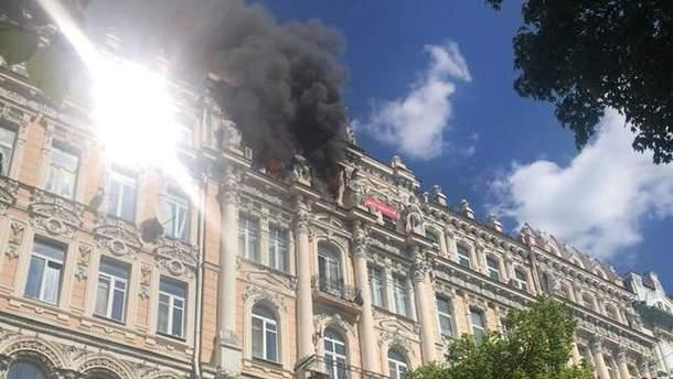 Пожар в Киеве 28 апреля