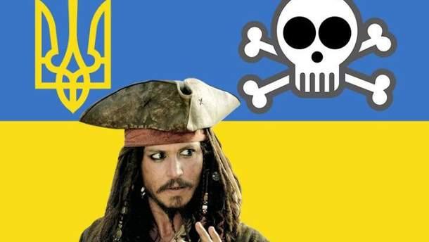 МЗС Росії лякає українськими піратами в Чорному морі