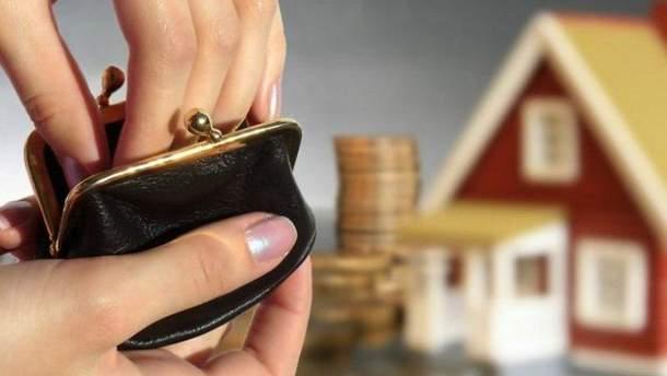 Монетизация субсидий в Украине