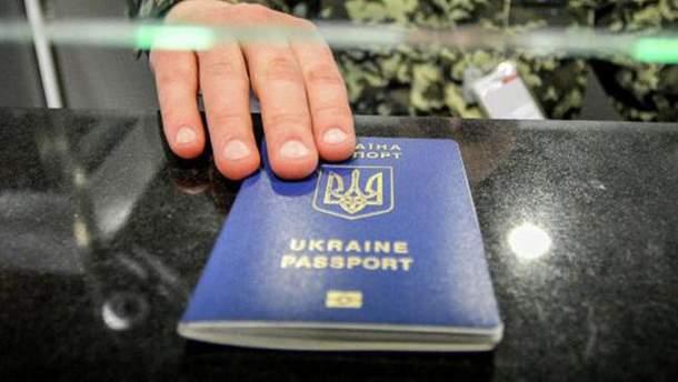 Украинцы массово путешествуют в Европу