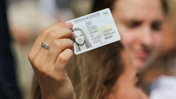 Вступ до вишу – лише за наявності ID-паспорта