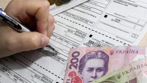 Українці втратять субсидії