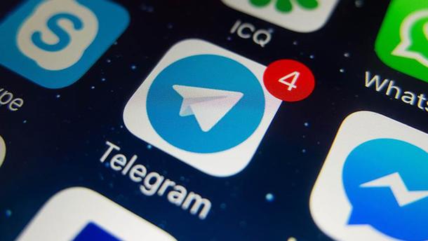 Telegram не працює