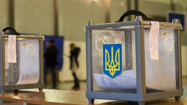 В Украине в 40 ОТО сегодня проходят выборы