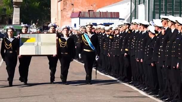 Празднование сотой годовщины Военно-Морских Сил в Одессе