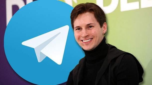 Засновник месенджера Telegram Павло Дуров скликає мітинг у Москві