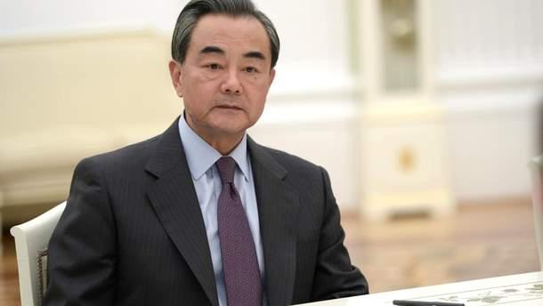 Глава МЗС Китаю