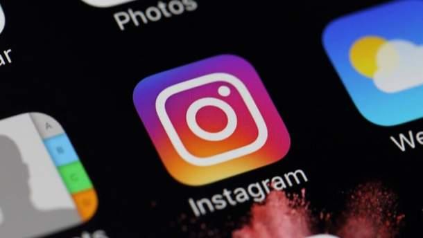 В Instagram почали тестувати нові цікаві функції
