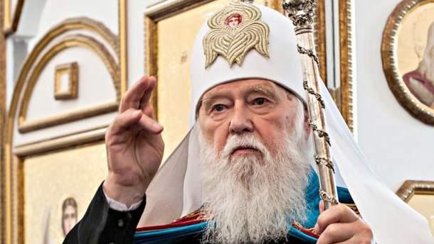 Філарет закликав міжнародну спільноту та РФ уникнути вигнання УПЦ КП з окупованого Донбасу