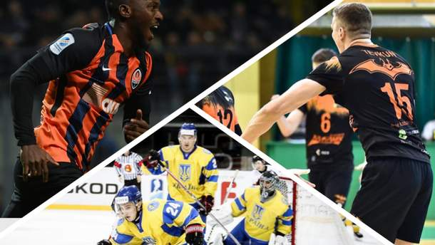 Спортивні підсумки тижня 23-29 квітня: інтрига в УПЛ, хокейний провал, волейбольний чемпіон