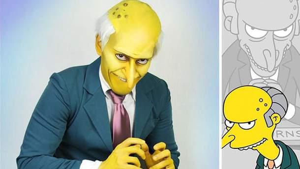 """Джонатан Страйкер в образе мистера Бернса из мультика """"Симпсоны"""""""