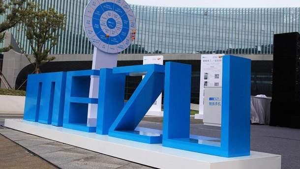 В мережі з'явилися перші дані про новий Meizu М7: фото, характеристики