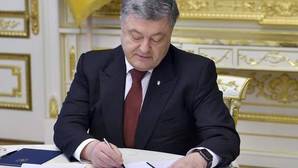 Порошенко наказав вдосконалити закони під початок ООС