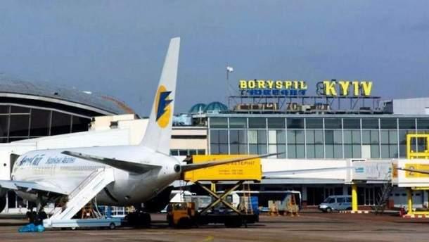 Украинские туристы вернулись из Египта
