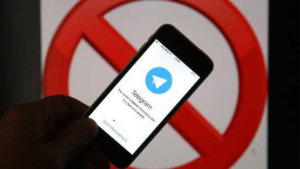 В Иране суд запретил использовать Telegram на территории страны