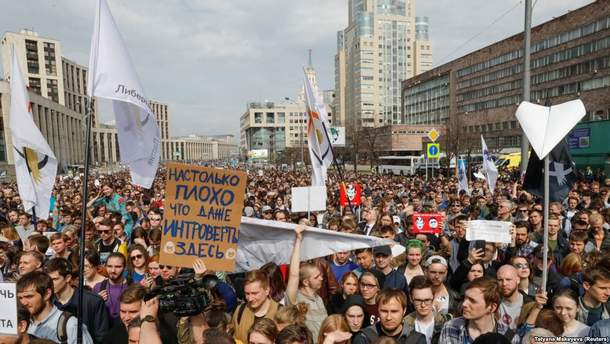 Сколько людей вышло на митинг против блокировки Telegram в Москве: обнародовали противоречивые данные