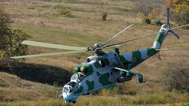 Мі-24 ЗСУ
