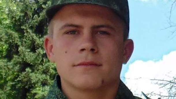 Пророссийский боевик Сергей Кузнецов