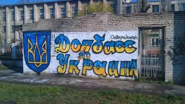 Грымчак рассказал о способах деоккупации Донбасса
