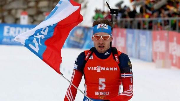 Росію позбавили етапу Кубка світу з біатлону