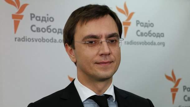 Омелян желает соединить Мариуполь качественными дорогами с иными городами