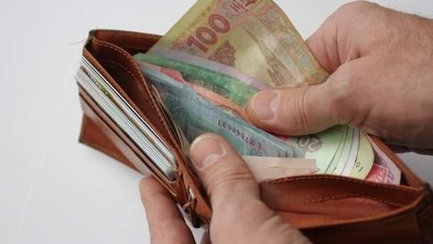Підвищення зарплат