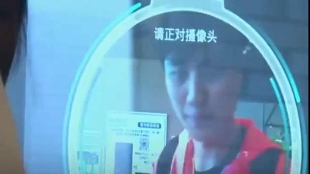 В Китаї тестують технологію розпізнавання обличчя